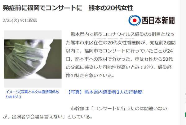 コロナウイルス【悲報】コロナウイルスに掛かると男性は不妊症になる…。