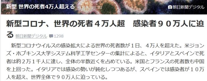 夜の街に遊びに出かけようと考えている人へ。コロナウイルス感染リスクの高い歌舞伎町、銀座、六本木……閉じこもって今は自宅で稼ぐ事を考えろ!